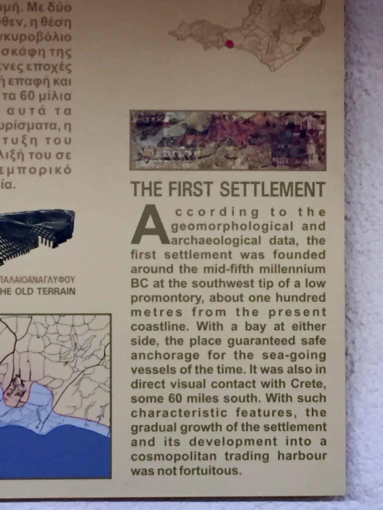 Akrotiri Aegean prehistoric settlement
